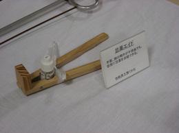 目薬エイド.JPG