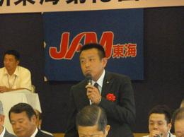 JAM東海定期大会.JPG