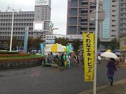 駅トピア.jpg