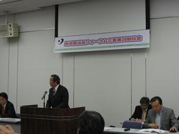 新政策議員フォーラム三重1.JPG