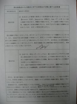 IMG_2609.JPG