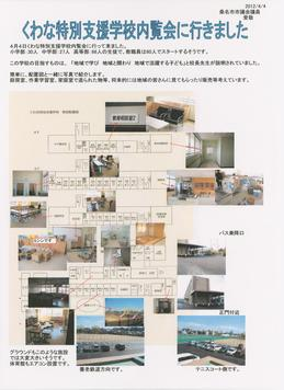 画像 015.jpg