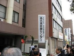 病院2.JPG