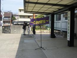 生命の駅伝2.JPG