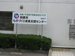 IMG_2956.JPG
