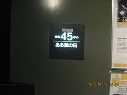 アピール12.JPG