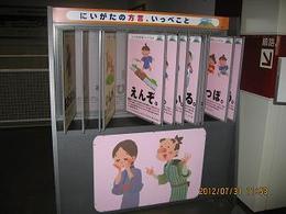 アピール3.JPG