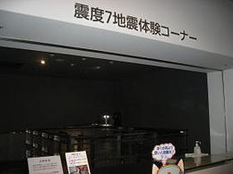 中立5.JPG