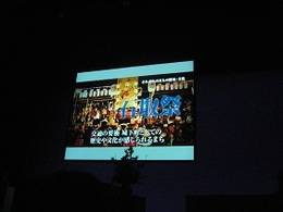 新市10周年記念式典 (14).JPG