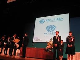 新市10周年記念式典 (17).JPG