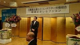 DSC_富士通セミコンダクター結成 (2).JPG