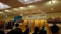DSC_富士通セミコンダクター結成 (3).JPG