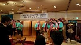 DSC_富士通セミコンダクター結成 (4).JPG