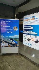 北陸新幹線2.JPG