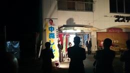 中森候補2.JPG