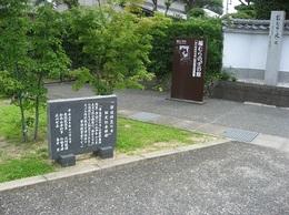 防火協会視察 (1).JPG