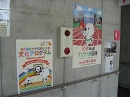 防火協会視察 (2).JPG
