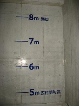 防火協会視察 (6).JPG