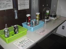 防火協会視察 (8).JPG