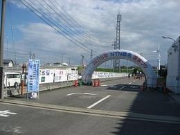 NTN夏祭り5 (1).JPG