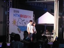 NTN夏祭り5 (14).JPG