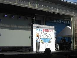 NTN夏祭り5 (4).JPG