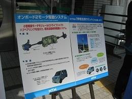 ジュニアサミット推進課貸与 (2).JPG