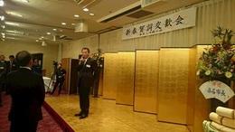 三川商工会 (1).JPG