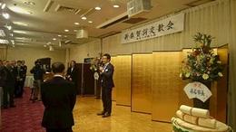 三川商工会 (2).JPG