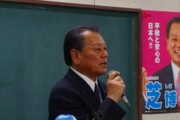 桑名地区春闘研修会1.jpg