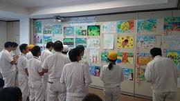 絵画コンクール2 (1).JPG