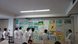 絵画コンクール2 (2).JPG