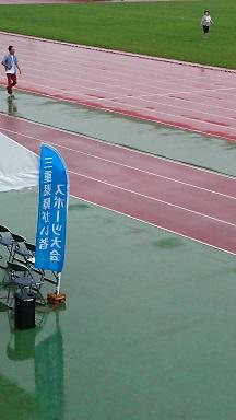 障がい者スポーツ大会 (11).JPG