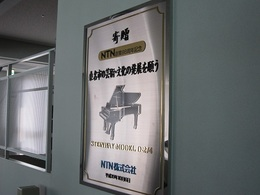 steinwaymodel D-274.JPG