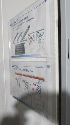 総合医療センターダンパ説明.JPG
