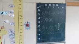 大成卒業式 (1).JPG