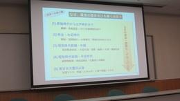 清掃組合講演 (2).JPG