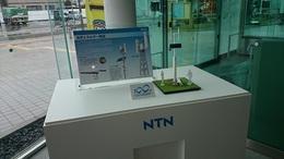 NTNシティホール作業 (3).JPG