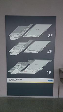 NTNシティホール作業 (6).JPG