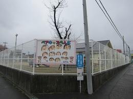 磐田製作所キッズランド (3).JPG