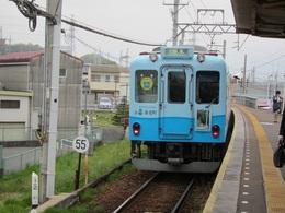 養老鉄道ラッピング.JPG