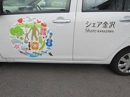 シャア金沢 (1).JPG