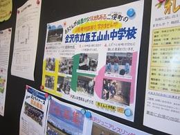 シャア金沢 (4).JPG