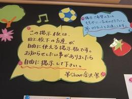シャア金沢 (5).JPG