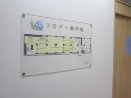 教育福祉委員会視察 (5).JPG