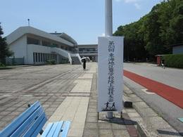東海聾学校陸上大会 (1).JPG