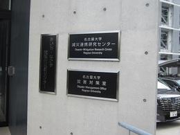 減災館 (1).JPG