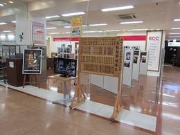 まち工場展 (2).JPG