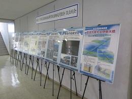 国道1号桑名東部拡幅事業促進期成同盟会.JPG