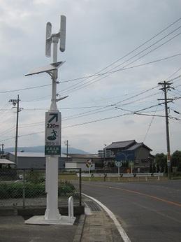避難誘導灯設置状況28日 (4).JPG